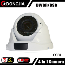 DONGJIA DJ-TCA1039V Night Vision 720P 1MP Indoor Dome 4 In 1 Camcorder Deals Online