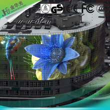China New Technology P15.625 outdoor transparent led board display for billboard advertising
