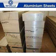 China factory price high quality aluminium alloy sheet and plate