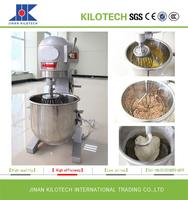Hot Selling Planetary Mixers/cake mixing machine/industrial food mixer