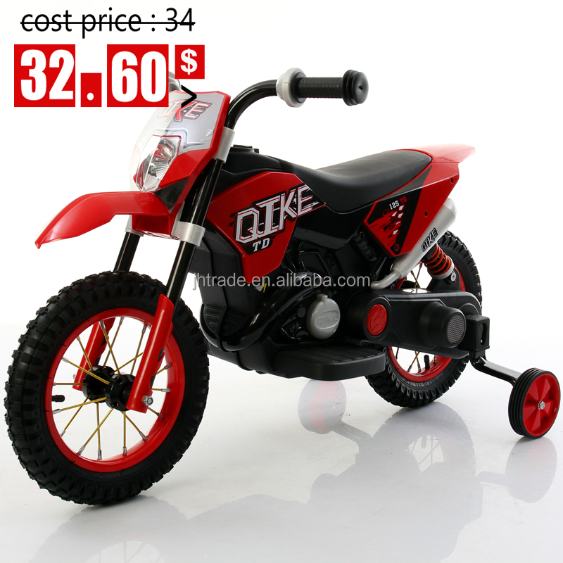 boy's love toy electric motorbike for kids