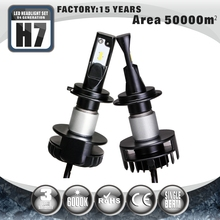 12V Car Headlight H7 36W 4400LM Auto Headlamp 6000K to 6500K h7 led bulbs
