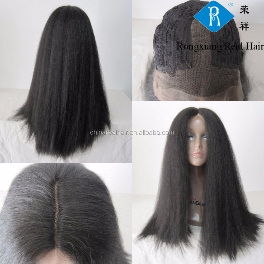 Top quality heat resistance hair kinky straight synthetic hair wig