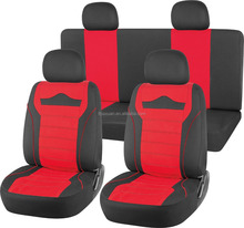 universal size most popular PVC material full car seat cover