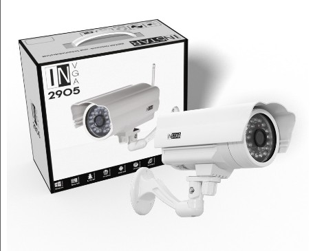HD intelligent outdoor ip cameras IN-2905 V2 WiFi white