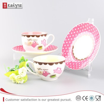 reliable various size stripe shaped mug