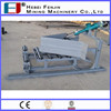 Mineral Grain Conveyor Plough Tripper