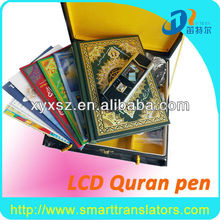 Balaji tambe M18 8G Quran read mp3 with LCD display+Multi-language