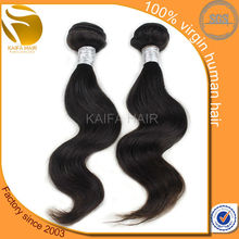 KAIFA VERY GOOD divine kbl coco remy hair