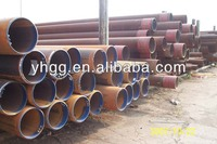 S45C Good Carbon steel pipe