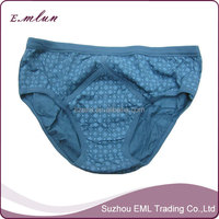 Front opening mens underwear briefs
