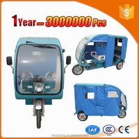 three wheeler rickshaw electric adult tricycle