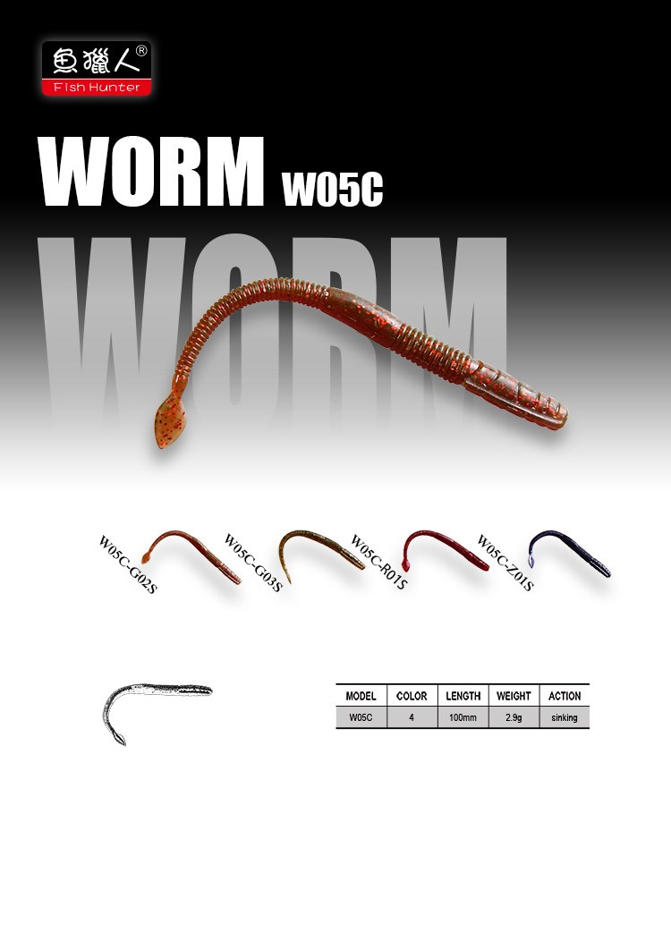 Soft Worm/Fastsinking/W05c-G02S/<strong>fishing</strong> lures/soft lure