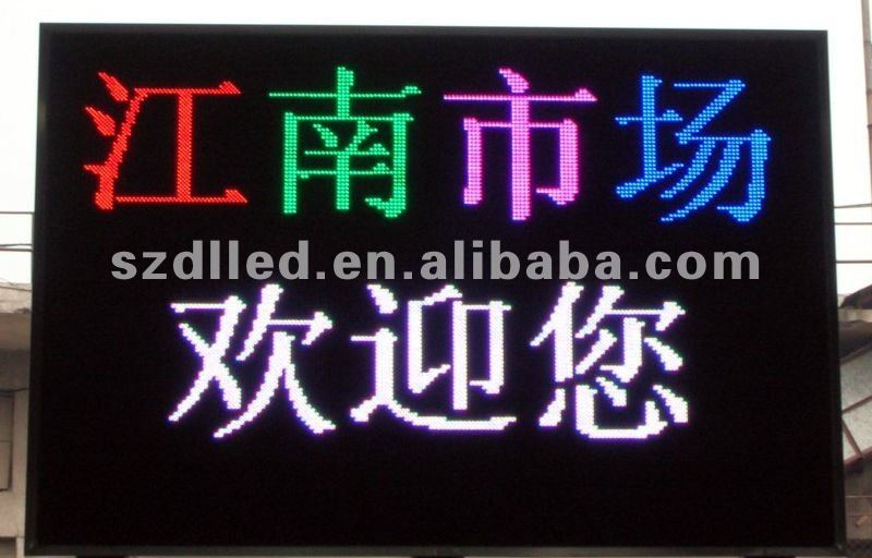 alibaba express hot sales electronic products big letter massage led sign