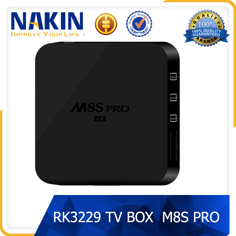 New arrival Rockchip 3229 android 5.1 digital display media player M8S PRO