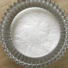 COPES 105 CO-POLYESTER POWDER