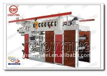super high speed flexography printing machinery