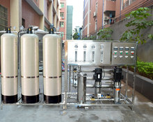 RO water treatment system /Industrial RO plant/ Commerical Drinking Water purification