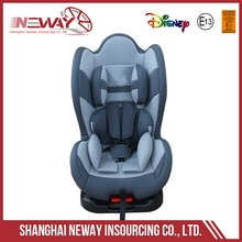 Direct Factory Price professional car baby doll carrier seat
