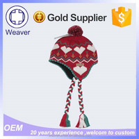 Pom Pom Knitting Pattern Earflap Beanie Hat with a Ball