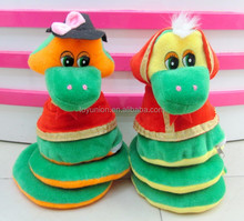 33cm Couple plush snake with zipper