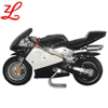 Cheap price mini gas 50cc pocket bike for sale with engine
