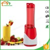 China Supplier cooks professional blender