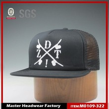 wholesale embroidery 5 panel snapback hats/various color cap/custom design