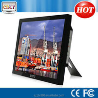 Industrial LCD monitor offer OEM/OEM service