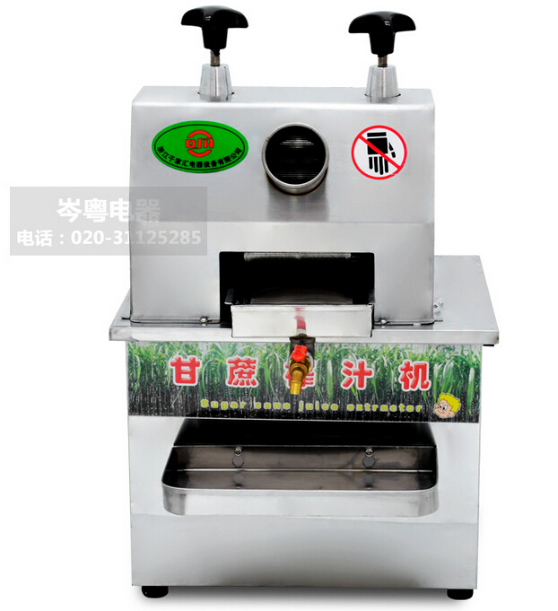 electric sugarcane juicer juice machine sugar cane juice extractor