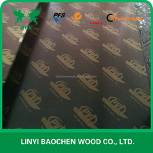 film faced plywood malaysia/marine plywood/alibaba china construction plywood