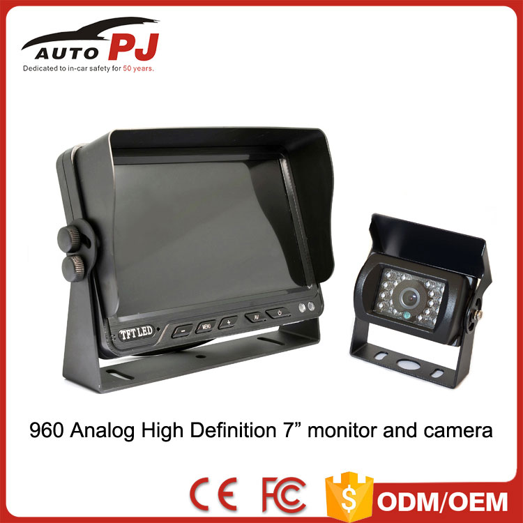 960P AHD super high definition car reversing system W/ 7inch AHD monitor and 960P camera for night vision