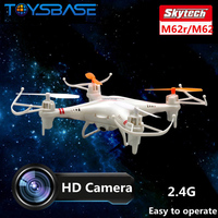 Skytech M62R Engine 2.4G 4CH 6-Axis Flashing Powerful Mini RC Quadcopter with Camera,Drone Professional for aerial photography