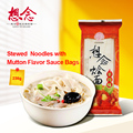 Nutritious Stewed Noodles with Mutton Flavor Seasoning Bags Spicy 12mm Wide Instant Dry Noodle Wholesale