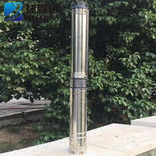 4 inch 1.5kw 2hp electric motor irrigation Solar deep well water pump for bore well drilling machine price