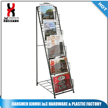 Floor standing magazine holder book display rack