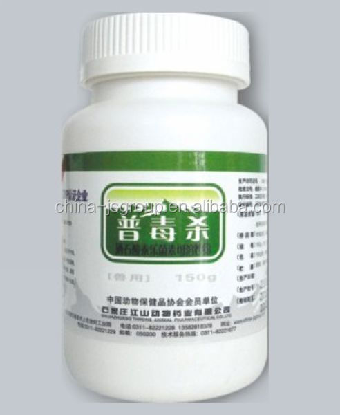 Tylosin Tartrate for poultry of veterinary medicine/drug water soluble powder