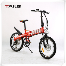 "wholesale 12"" amazing electric mini folding cross electric bike"