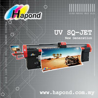 The New Generation - UV SQ-JET (with RICOH Print Head)