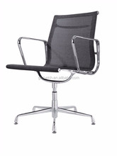 Competitive Staff Office Recliner Swivel Chair