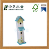 Handicrafted colorful painting hanged outdoor 2 layer public wood bird house