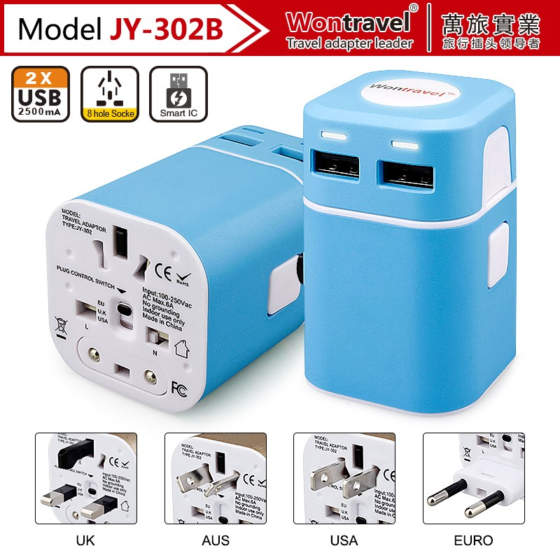 Creative corporate gift items universal travel adapter, multipurpose plugs adaptor, usb travel charger