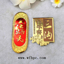 factory hot sales custom metal decanter label