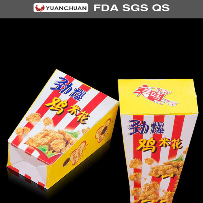 Food grade paper chicken rice packaging box