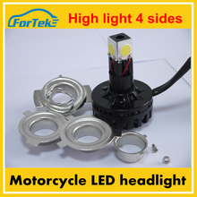 wholesale motor spare parts headlight 4 sides electric led headlight motorcycle