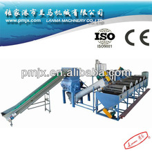 PP/PE Plastic Film Recycling Machine