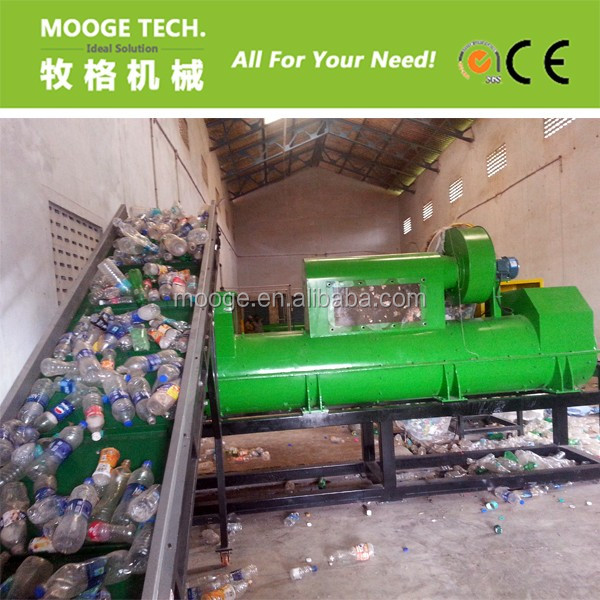 Waste Plastic bottle washing recycling/pet bottle recycling machinery
