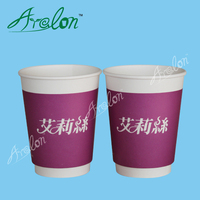 customer use hot drink double wall heat insulation paper cup