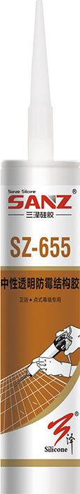 The Reason Why Choose SZ-655 neutral anti-fungus structural silicone sealant