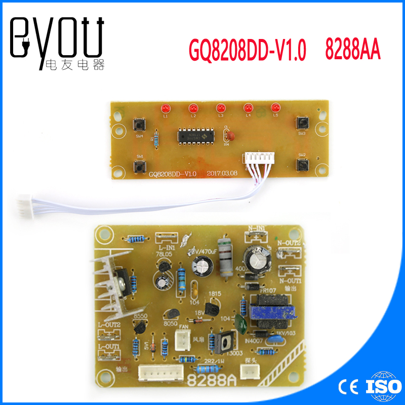 power bank <strong>pcb</strong> assembly <strong>PCB</strong>, IC electronic component keyboard 8288A circuit board GQ8208DD-V1.0 for Light wave oven